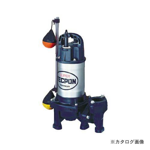 寺田 汚物混入水用水中ポンプ 自動 60Hz PXA-250:60HZ