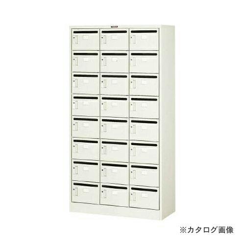 個別送料2000円 直送品 TRUSCO メールボックス 24人用 900X380XH1700 MV-24P