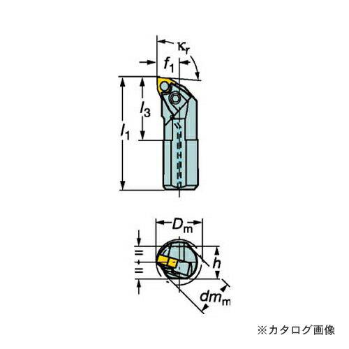 サンドビック T-Max P ネガチップ用ボーリングバイト A40V-MWLNR08