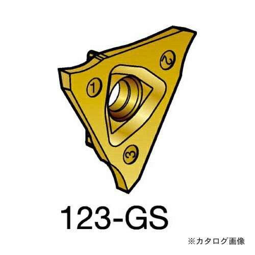 サンドビック コロカット3 突切り・溝入れチップ 1125 COAT 10個 N123T3-0090-0000-GS:1125