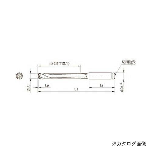 京セラ ドリル用ホルダ SS25-DRC200M-8