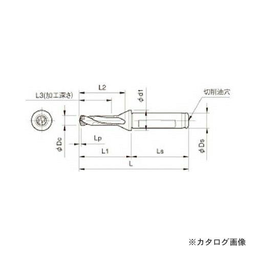京セラ ドリル用ホルダ SF25-DRC250M-3