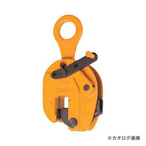 スーパー 立吊クランプ(ロックレバー式)遠隔操作レバー付 SVC1L