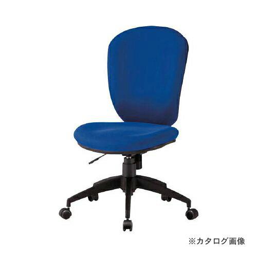 運賃見積り 直送品 TOKIO オフィースチェア ブルー CF-5C BL