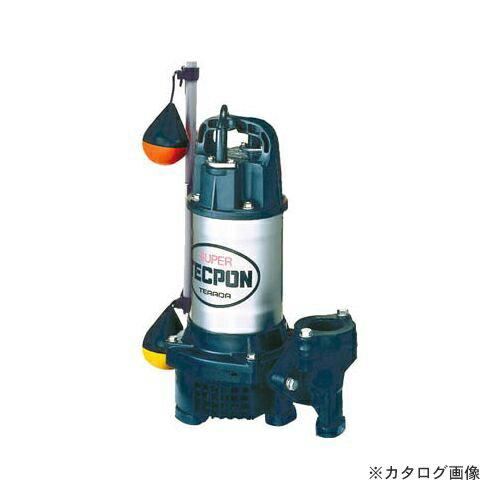 寺田 汚水用水中ポンプ  自動  50Hz PGA-400:50HZ