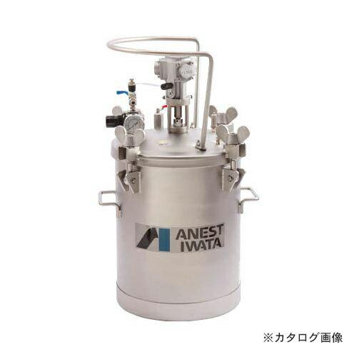 運賃見積り 直送品 アネスト岩田 加圧タンク(ステンレス製、自動撹拌式) 20リットル COT-20M