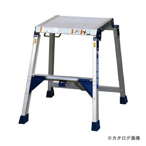 個別送料1000円 直送品 アルインコ 折りたたみ式作業用踏台 0.6m 最大使用質量150kg CSF-60A