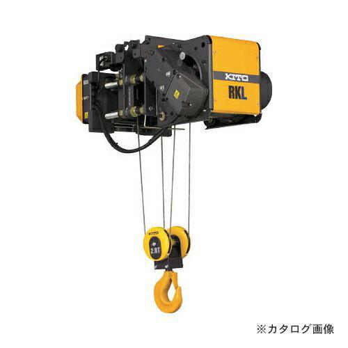運賃見積り 直送品 キトー ロープホイストRKホイスト ローヘッド形 4.8t×12m M5等級 RKL5 048 D H 12