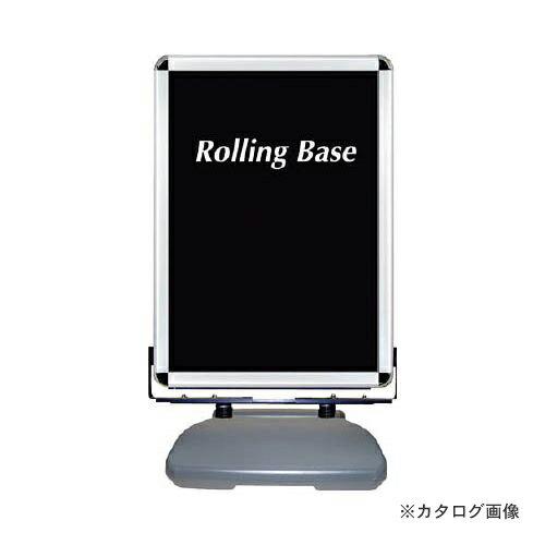 個別�料2000円 直�� シンエイ ローリングベースPG44R B1サイズ パックシート付 シル�ー RB-B1AGP