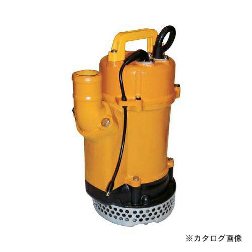 �賃見�り 直�� 桜� �電容��自動水中�ンプ�UEX形� 200V 50HZ UEX-222A 50HZ
