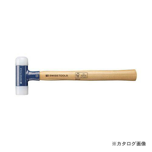 PBスイスツールズ 無反動ハンマー60mm 300-7
