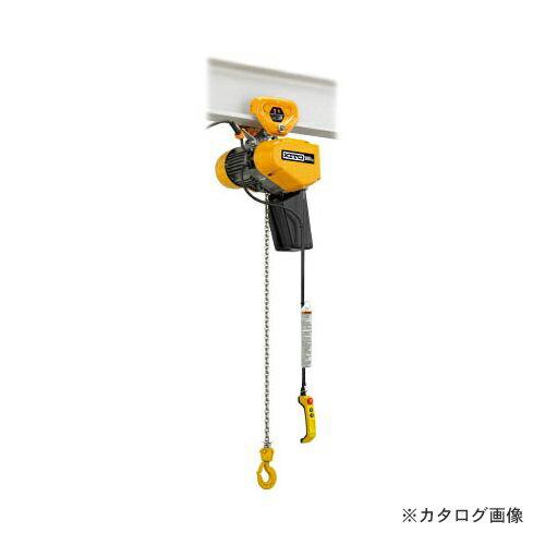 個別送料1000円 直送品 キトー EQ形電気チェーンブロックプレントロリ結合形 490kg(IS)×4m EQSP004IS