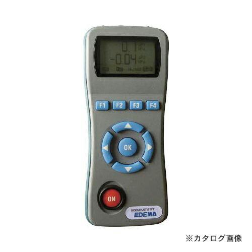 ホダカ デジタルマノメータ 160W EM-160W