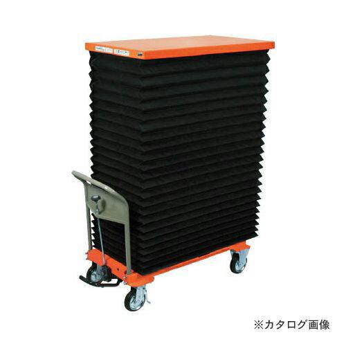 運賃見積り 直送品 TRUSCO ハンドリフター 1000kg 600X1050 蛇腹付 HLF-E1000MJ
