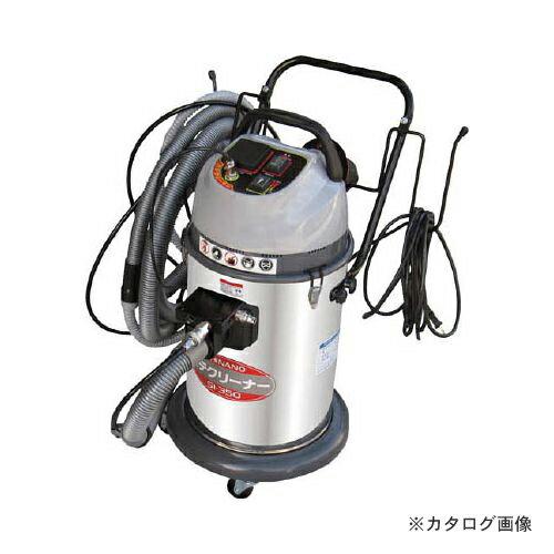 【運賃見積り】【直送品】SI 集塵機 SI-350