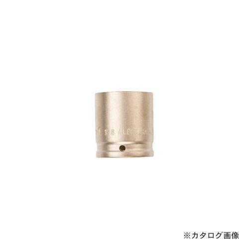 Ampco 防爆インパクトソケット 差込み12.7mm 対辺11mm AMCI-1/2D11MM