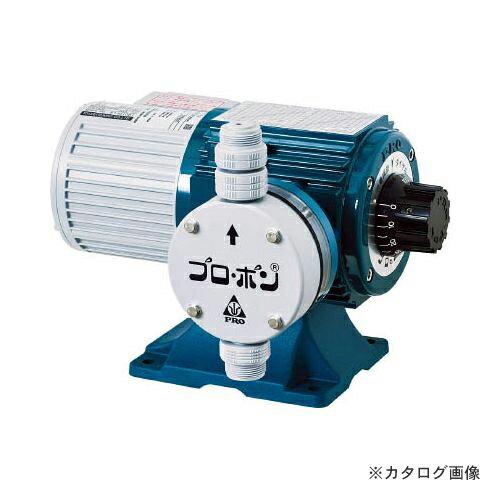 運賃見積り 直送品 KUK ダイヤフラム式定量ポンプ PVC製 E-2500-P