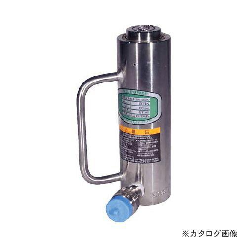 運賃見積り 直送品 OJ 水圧ジャッキ SA10S10