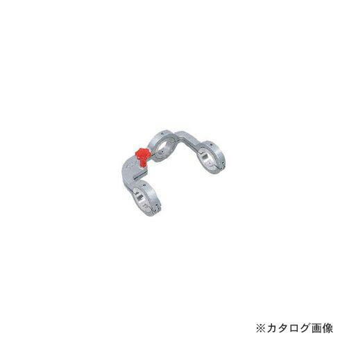 REX   75チーズクランプ(PWA) 313010