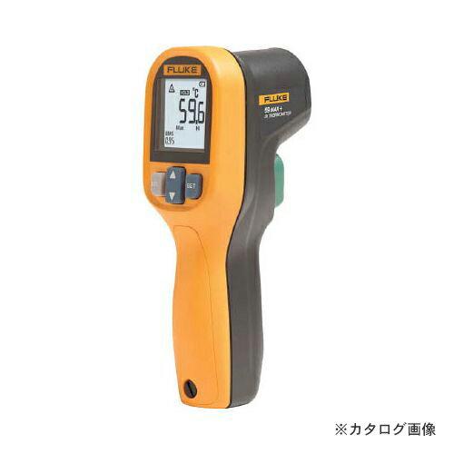 FLUKE 放射温度計 59MAX-PLUS