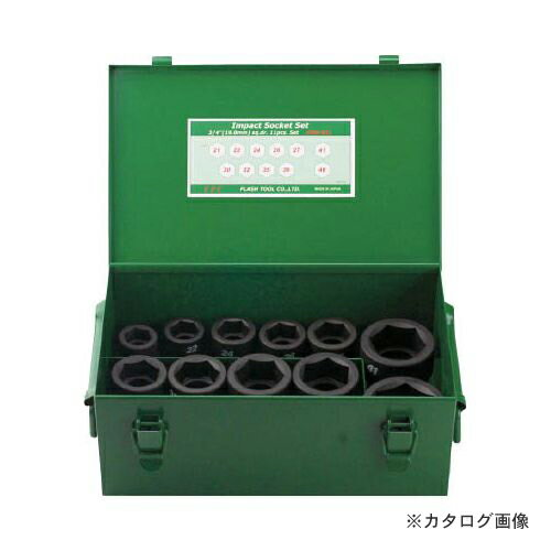 FPC インパクト ショートソケット セット 差込角19.0mm 11pc 6WS-S11
