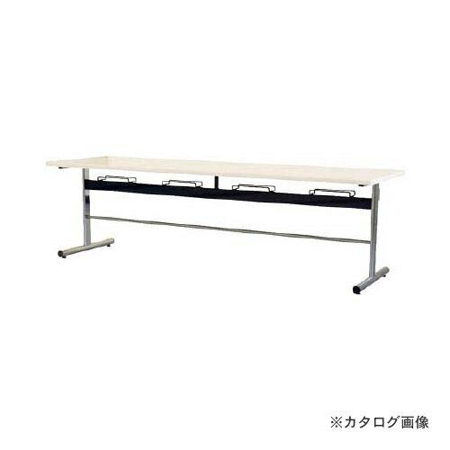 運賃見積り 直送品 TOKIO 食堂用テーブル ソフトエッジ 2400×750mm ホワイト DA-2475-W