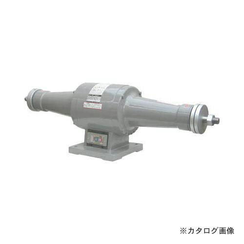 運賃見積り 直送品 淀川電機 バフグラインダー B-305T