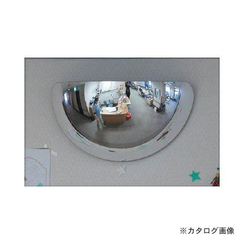 個別送料1000円 直送品 コミー ラミ 665×340mm L7