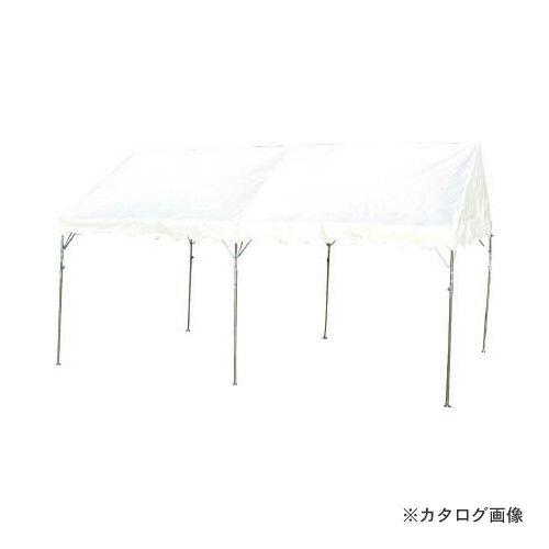 運賃見積り 直送品 旭 集会用テント 2間X4間 NHTS-5