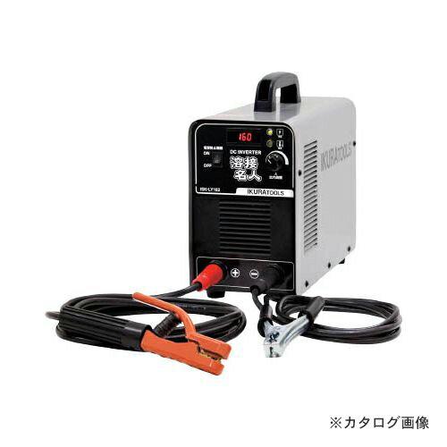 育良 溶接名人 インバーターアーク溶接機 100V・200V兼用(40055) ISK-LY162