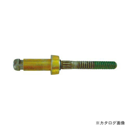 Cherry Maxibolt[[(R)]] PROTRUDING HEAD/N 100個 CR7311U-06-02