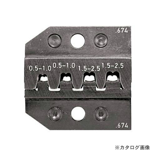 RENNSTEIG 圧着ダイス 624-674 ソケットコンタクト 0.5-2. 624-674-3-0