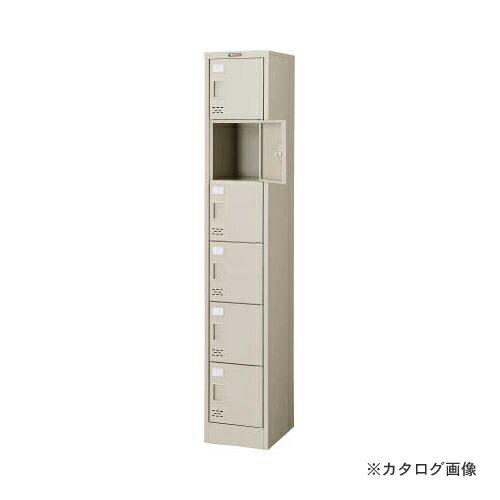 個別送料2000円 直送品 TRUSCO シューズケース 6人用 293X380XH1700 扉付 SC-06