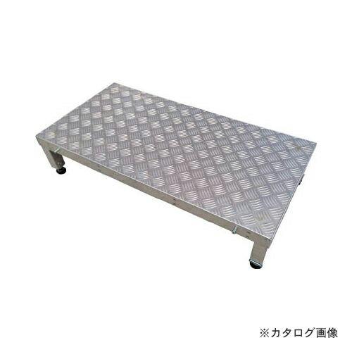 運賃見積り 直送品 アルインコ 連結式アルミ作業用踏台1段(天板縞板タイプ)LFS LFS0404S