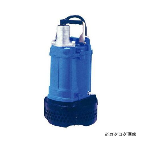 運賃見積り 直送品 ツルミ 一般工事排水用水中ハイスピンポンプ 60Hz KTV2-8-60HZ