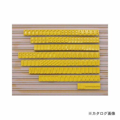 テクノマーク 活字SA-10(英字セット) K806