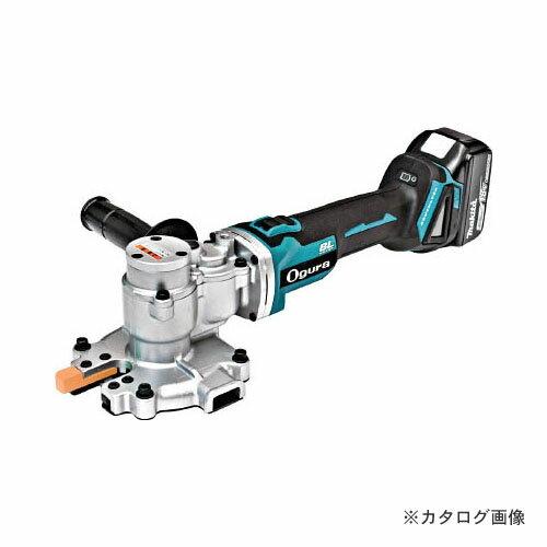 オグラ 充電式ツライチカッター HSC-20BL-6.0AH