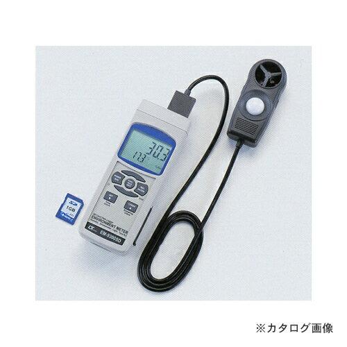 タスコ TASCO TA413MZ マルチ環境測定器