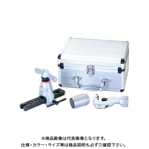 タスコ TASCO TA55NBT-2 フレアツールセット