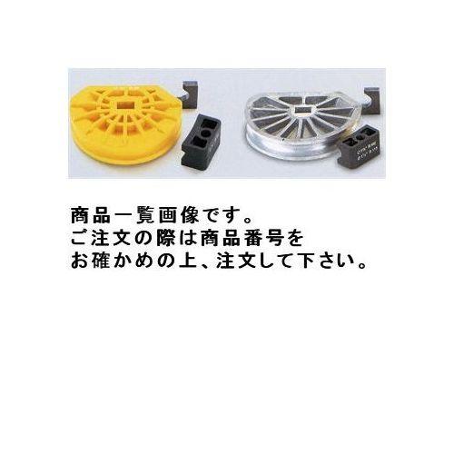 レムス REMS TA515EK-3 TA515EK用シュー・ガイドセット3/8