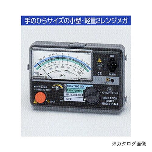 タスコ TASCO TA453A-3 2レンジ絶縁抵抗計