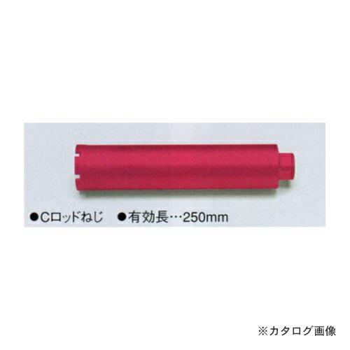 タスコ TASCO TA660HB-180 ダイヤモンドコアビット湿式180φ Cロッド