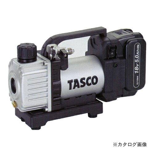 タスコ TASCO TA150ZPC-N 省電力型充電式真空ポンプ標準セット