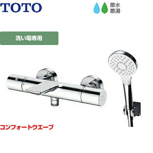[TBV01S07J] TOTO 浴室水栓 壁付サーモスタット混合水栓 ストレート脚 コンフォートウエーブ 【送料無料】