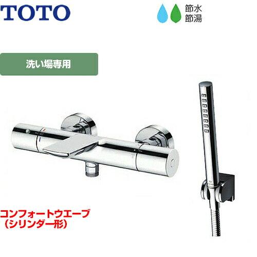 [TBV01S08J] TOTO 浴室水栓 壁付サーモスタット混合水栓 ストレート脚 コンフォートウエーブ シリンダー形 【送料無料】
