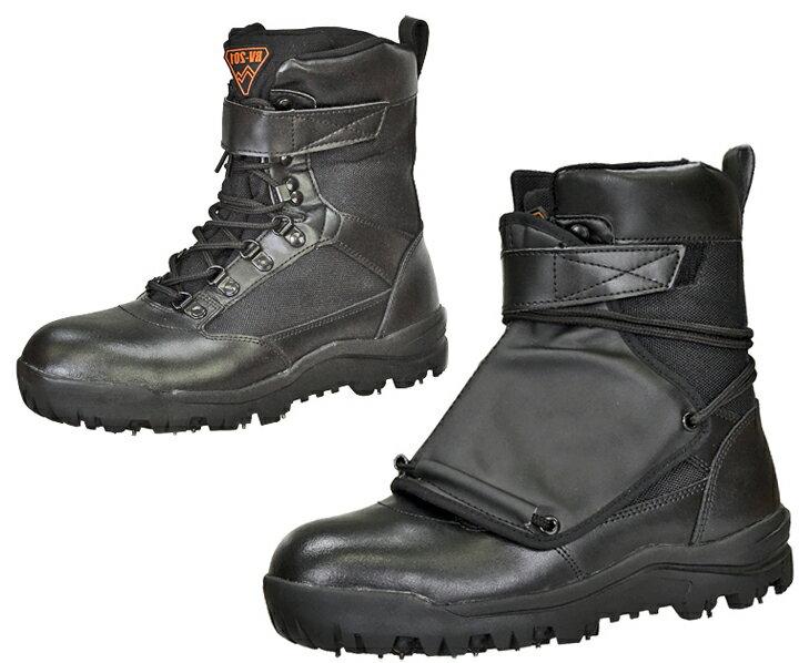 荘快堂甲ガード付スパイクシューズ RV-201G 黒 24.5-30cm 編上式半長靴 鋼製先芯 森林作業  斜面作業