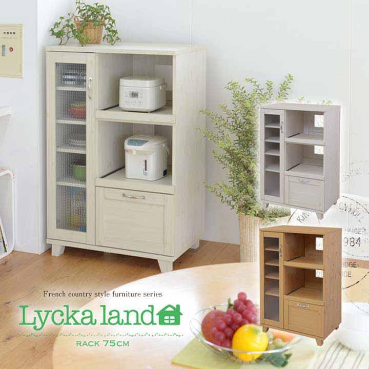 【送料無料】【ラック】Lycka land 家電ラック 75cm幅【キッチンラック】 FLL-0015 ナチュラル・ホワイト【TD】【JK】 母の日 ギフト 雑貨