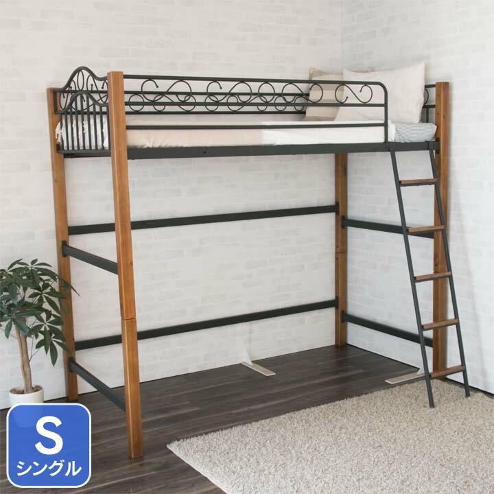 ロフトベッド ブラック BLZLFT送料無料 ベッド ロフト 寝室 ベッドルーム 寝具 【TD】 【代引不可】