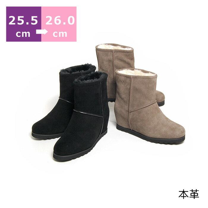 【送料無料】【セール】インヒールムートンブーツ〔大きいサイズ 25.5cm/26cm/センチ〕〔ヒール7cm〕【モデルサイズ】【レディース靴】【黒/ブラック/オーク/茶】【本革】