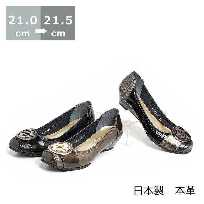 【送料無料】スクエアローウェッジパンプス〔小さいサイズ 21.0cm/21.5cm/センチ〕〔ヒール4cm〕【シンデレラサイズ】【レディース靴】【黒/ブラック】